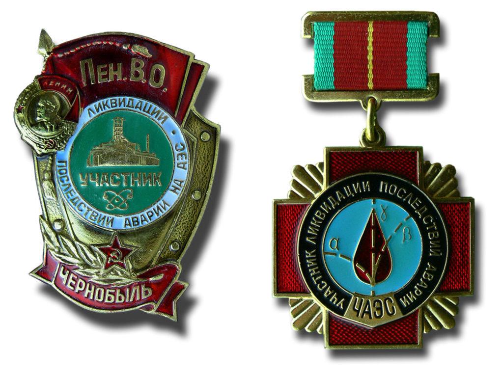 Médailles_liquidateurs