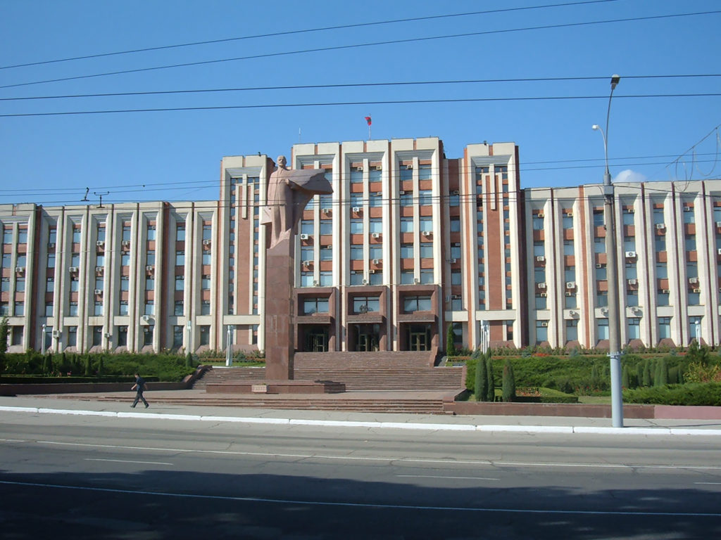 Tiraspol_government_building